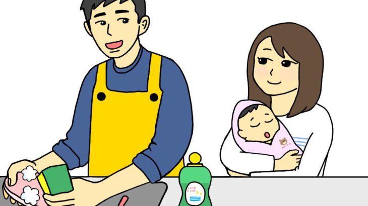 赤ちゃんのお世話にイライラやストレスを感じたら